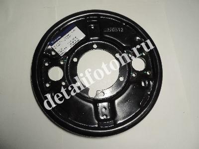 Щит заднего тормоза левый Фотон(Foton)-1039 AUMARK BJ1039E2-E4-1