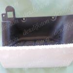 Подножка левая Фотон (Foton)-1069/1089 1B20084500005