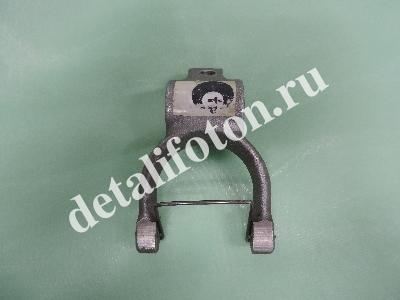 Вилка выключения сцепления ФОТОН (Foton)-1049C - 1104916100011