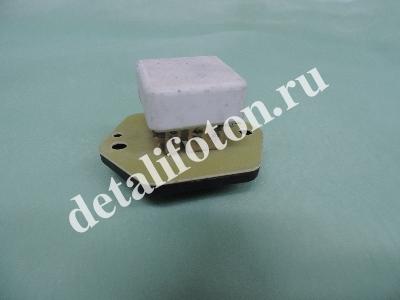 Резистор отопителя FOTON 1099/1093 Е3 (24В) 1B22081100003-1