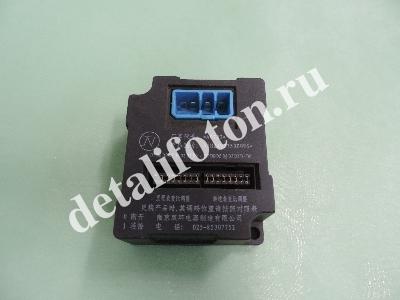 Реле управления щитком приборов Фотон (Foton)-1099 карго (1B24937500096)