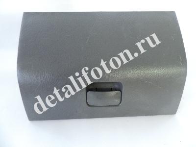 Ящик вещевой (в сборе) Фотон (Foton)-1049/1069 (1B20053500032)