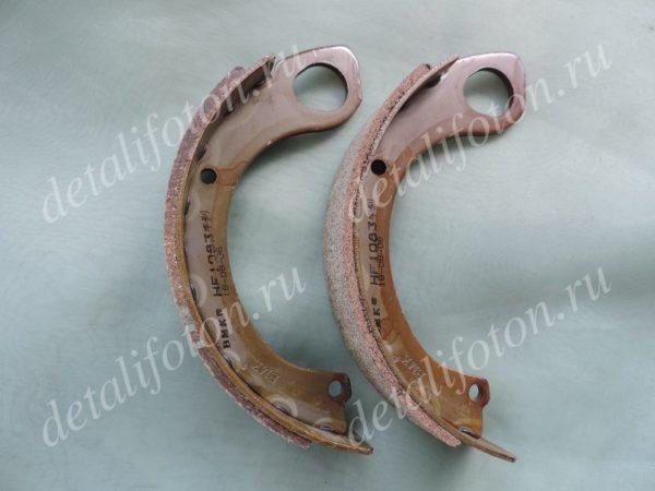 Колодка тормозная ручного тормоза Фотон (Foton)-1069 2 шт. HFC67823507030K