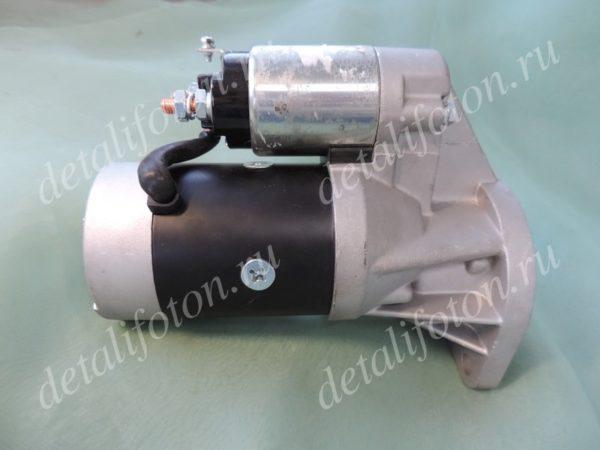 Стартер 12V Фотон(Foton)-1039/1049С Евро-III E049361000005