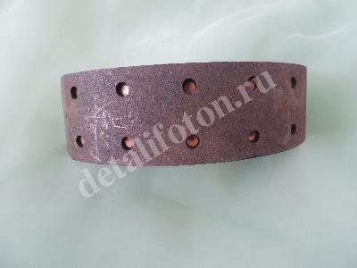 Колодка тормозная задняя Фотон(Foton)-1049C BJ1029-EC