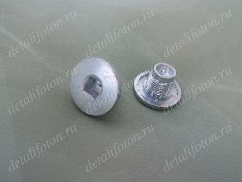 Пробка сливная картера (поддона) ДВС Фотон(Foton)-1051/1061 4994692