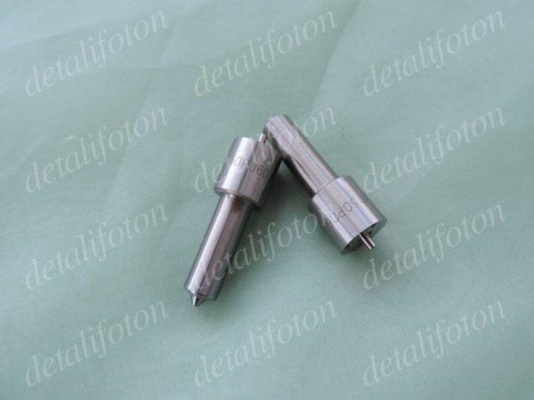 Распылитель топливной форсунки Фотон (Foton)-1041/1049 DSLA-150P060