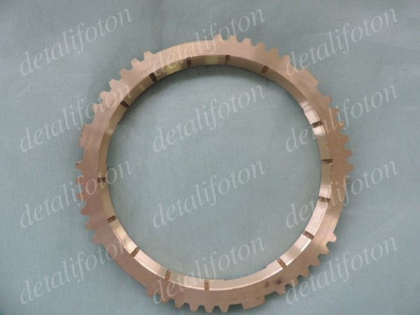 Кольцо синхронизатора 3/4 передачи Фотон(Foton)-1099 1701313-120