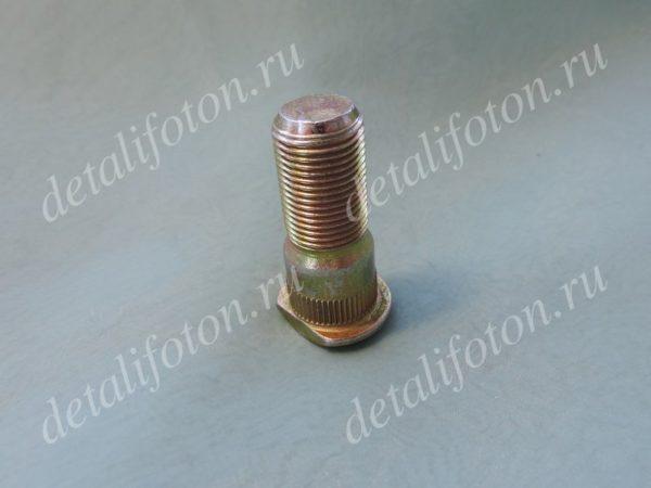 Шпилька передней ступицы Фотон(Foton)-1041 BJ2310-III.3103009