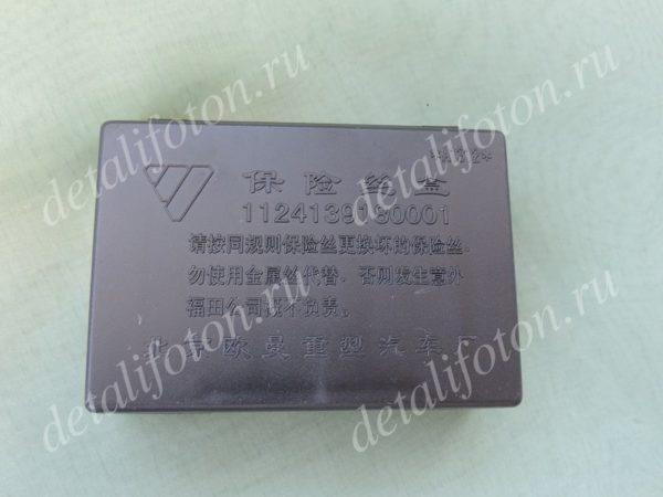 Блок предохранителя Фотон (Foton) 1124139180001