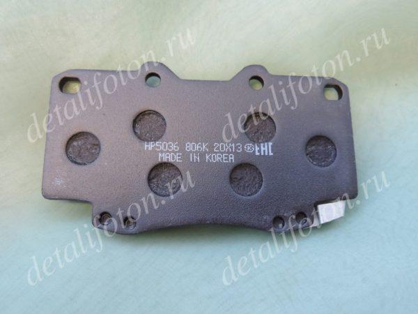 Колодка тормозная переднего левого суппорта наружная Фотон(Foton) Tunland PU201-3501030