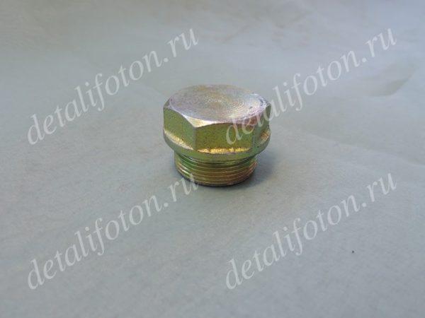Пробка маслозаливная КПП (25х19) Фотон (Foton)-1099 1701711-00003