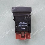 Выключатель круиз-контроля (клавиша) Фотон (Foton)-1051/1061 1B20037300016