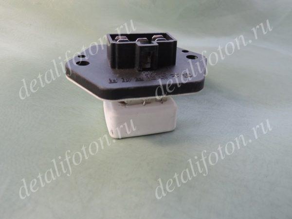 Резистор мотора отопителя Фотон (Foton)-1093/1099 H0811020019A0