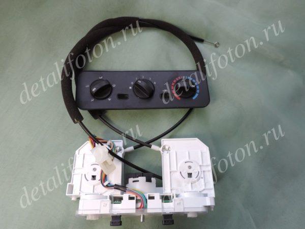 Блок управления отопителем Фотон (Foton)-1039 FL0811030019A0