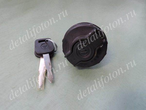 Крышка бака мочевины AdBlue с ключами Фотон (Foton) 110691100006