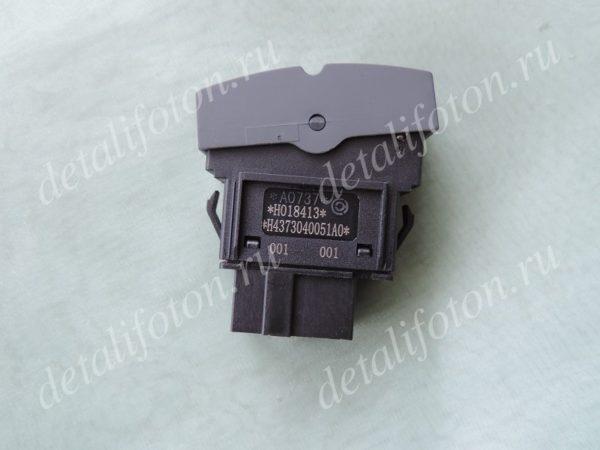 Выключатель (клавиша) fan control BJ4259 Foton Auman, BJ4189 Auman EST H4373040051A0