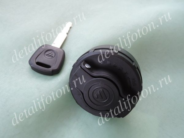 Крышка топливного бака с ключом Фотон (Foton)-1065/1126