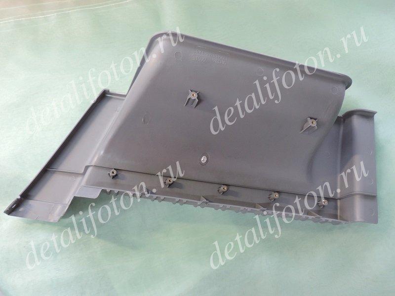 Накладка подножки кабины правой Фотон(Foton)-1129 Aumark L0845010057A0
