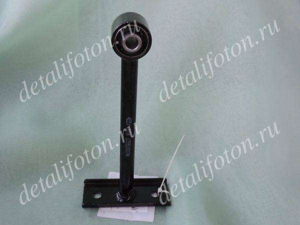 Стойка заднего стабилизатора Фотон(Foton)-1039 Aumark